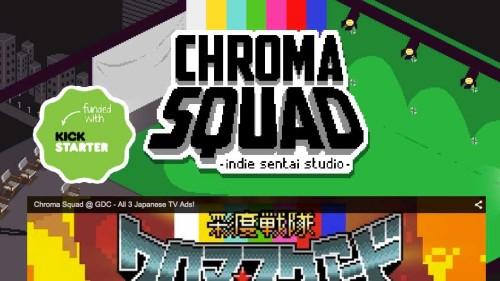 chroma-squad