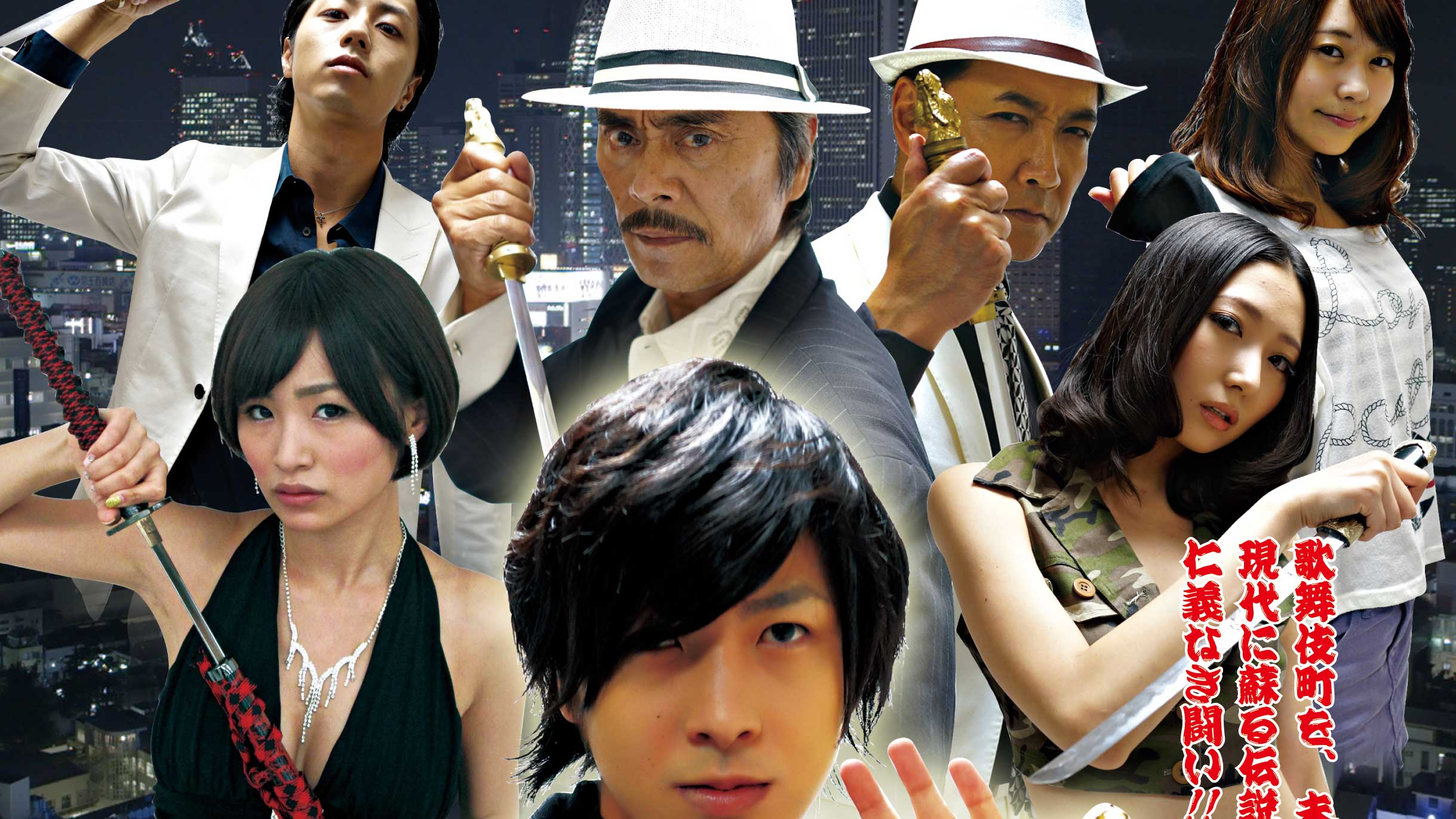 Tokusatsu Manga Artist & Actors Appear in Crowdfunded Dragon Emperor Yakuza Movie