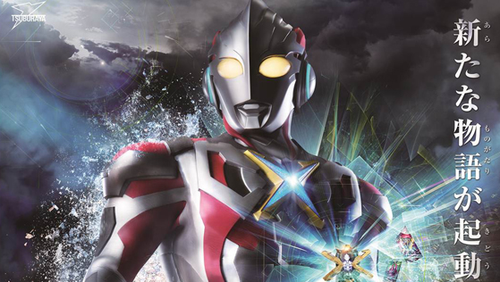 Tsuburaya YouTube Channel to Stream Ultraman X in Japan