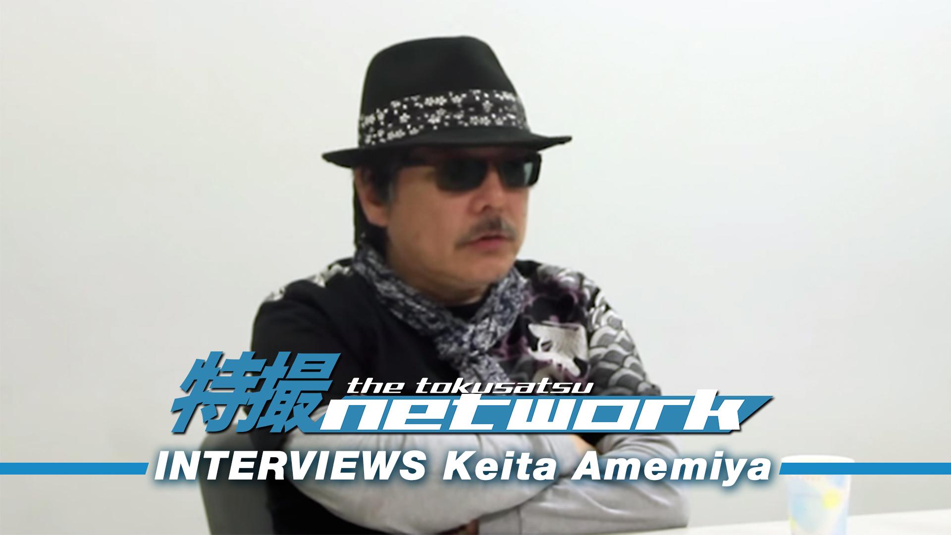 VIDEO: The Tokusatsu Network Interviews Director Keita Amemiya
