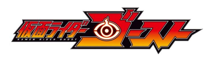 Kamen Rider Ghost logo