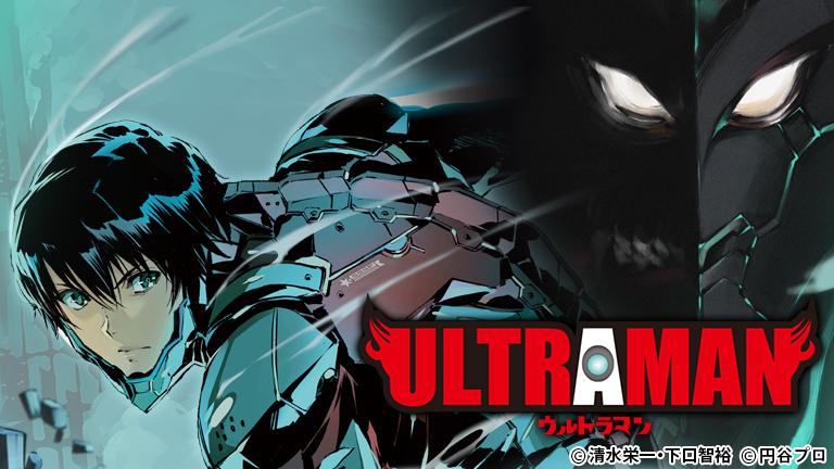 SDCC – Viz Ultraman Manga Panel Highlights