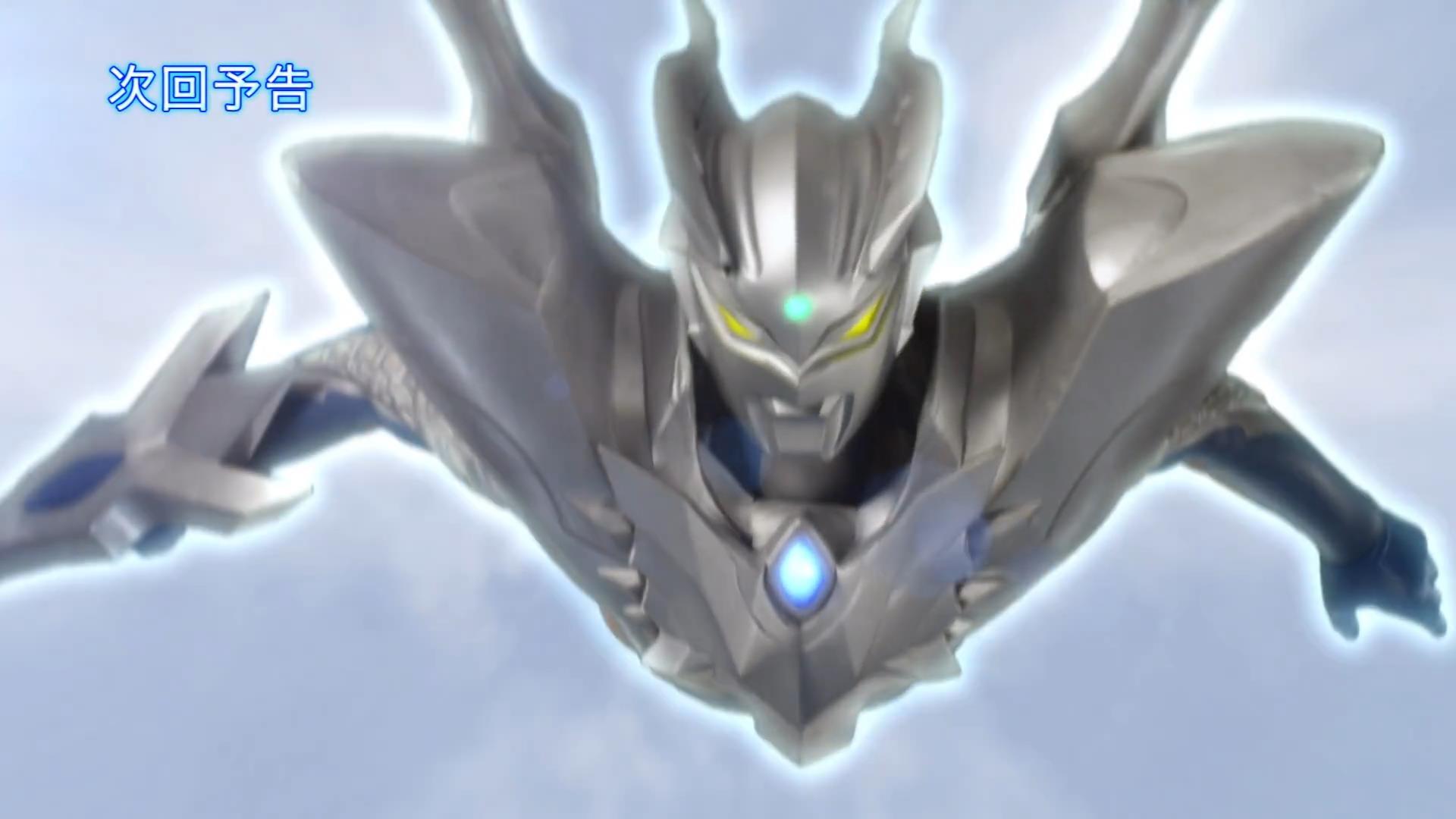 Next Time on Ultraman X: Episode 5