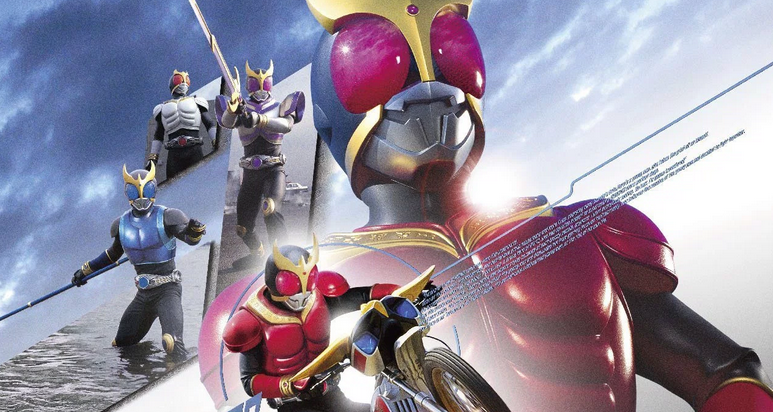 Kamen Rider Kuuga Blu-Ray Box Updates featuring Grongi Japanese Translations