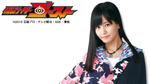 Takeru Tenkūji Collection on Premium Bandai