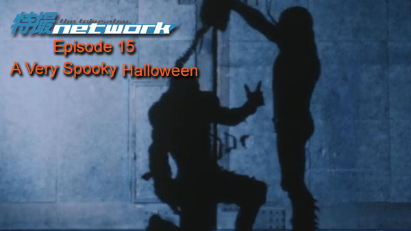 TokuNet Podcast #15 – A Very Spooky Halloween