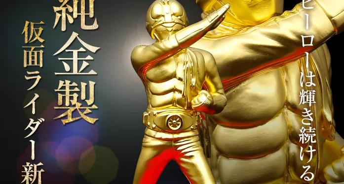 Premium Bandai Lists Shin Kamen Rider #1 Gold Statue