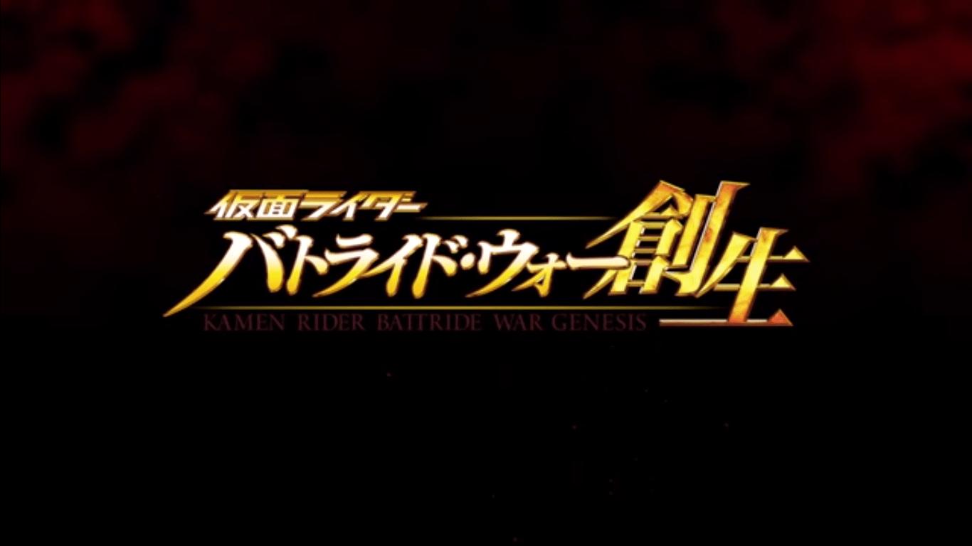 """Kamen Rider Battride War Genesis"" Game Trailer Posted"