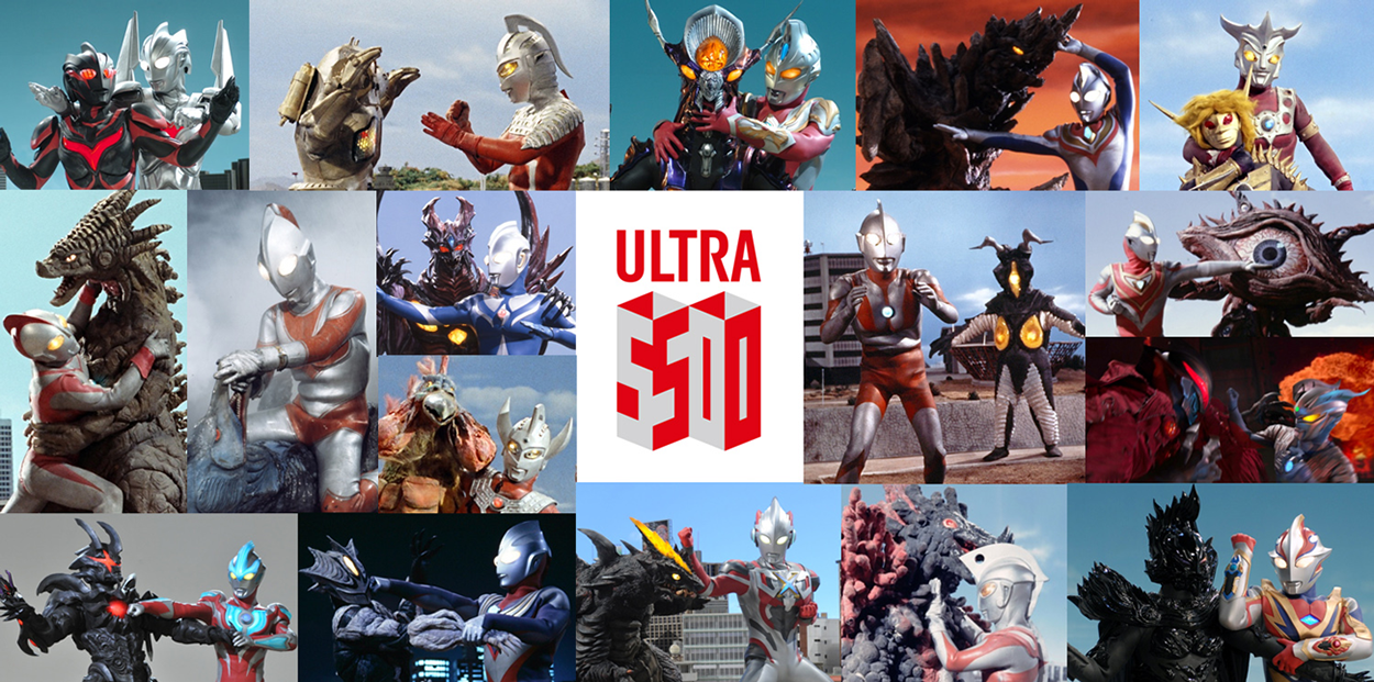 Tsuburaya Releases Teaser for Upcoming Ultraman Project