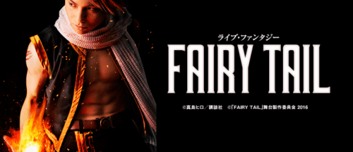fairy-tail-natsu-feat