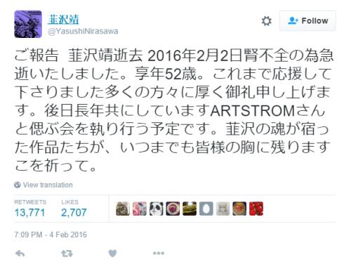 nirasawa-tweet