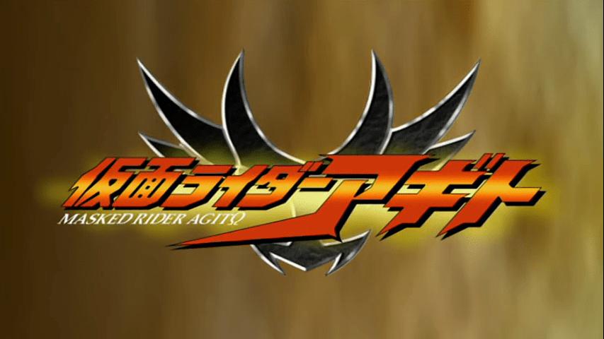 Kamen Rider Agito Blu-ray Set Incoming