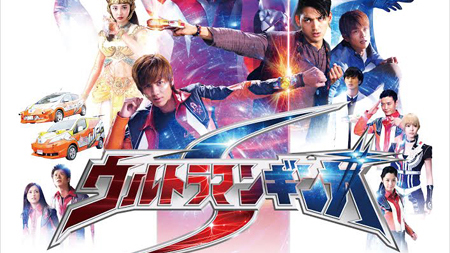 Tsuburaya Releases Ultraman Ginga S Movie on Youtube
