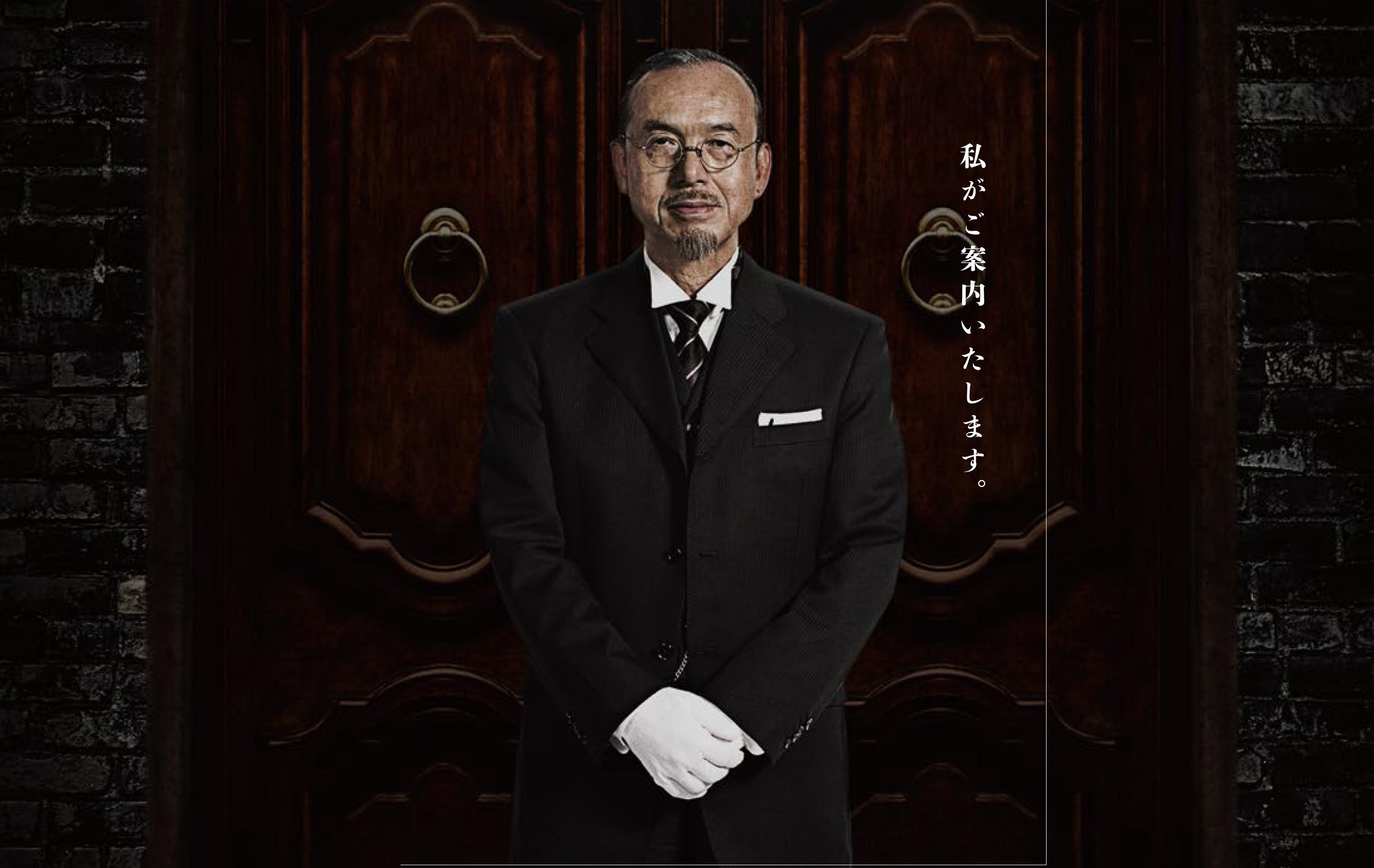 Garo: Makai Retsuden Trailer Premieres