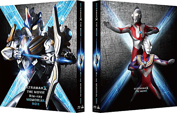 Ultraman X Movie Home Release Details