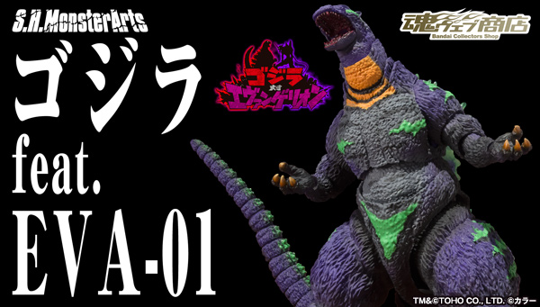 Godzilla vs. Evangelion S.H. MonsterArts Godzilla Announced