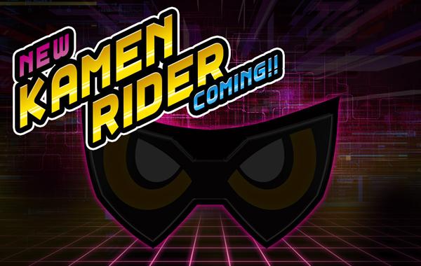New Kamen Rider Details Revealed in Two Weeks