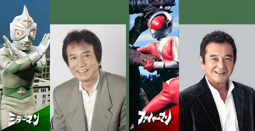 Mirrorman and Fireman Visiting the Ultraman Festival 2016