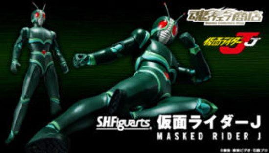 Kamen Rider J 01