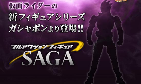 gashapon-saga-teaser