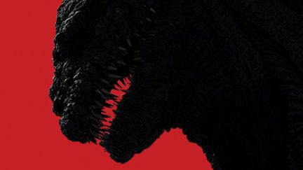 Shin Godzilla Coming to U.S. Theaters