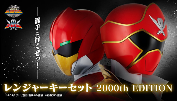 Ranger Key Set 2000th Edition Contents Revealed