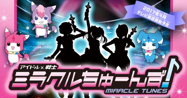 miracletunes