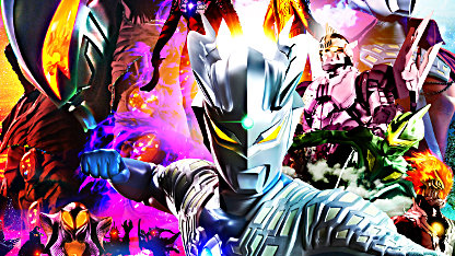 Ultraman Zero the Chronicle to Air in 2017