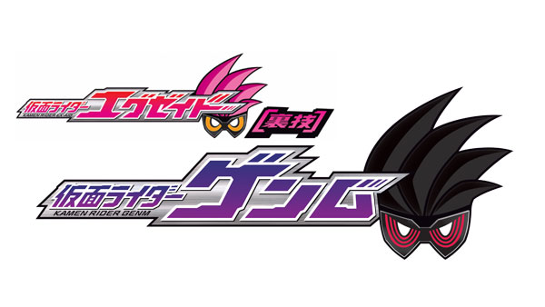 Kamen Rider Genm Spinoff Series Announced