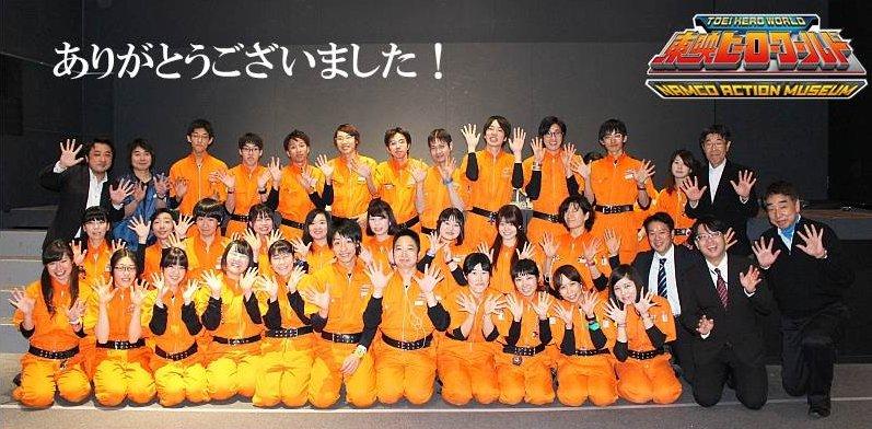 Toei Hero World Namco Action Museum Closes