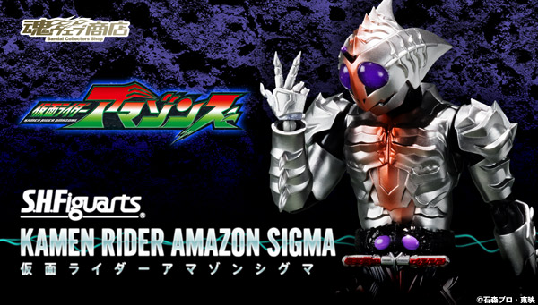 S.H.Figuarts Kamen Rider Amazon Sigma Announced