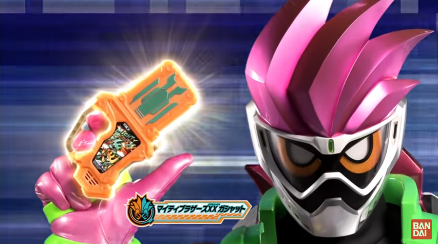 30 Second Commercial for the Kamen Rider Ex-Aid DX Gashacon Keyslasher and DX Mighty Brothers XX Gashat Released