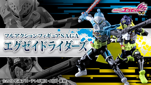 Kamen Rider Brave and Snipe SAGA Premium Figures Announced