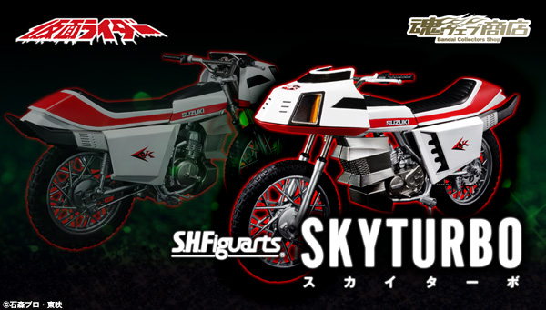 bnr_shf_skyturbo_600x341