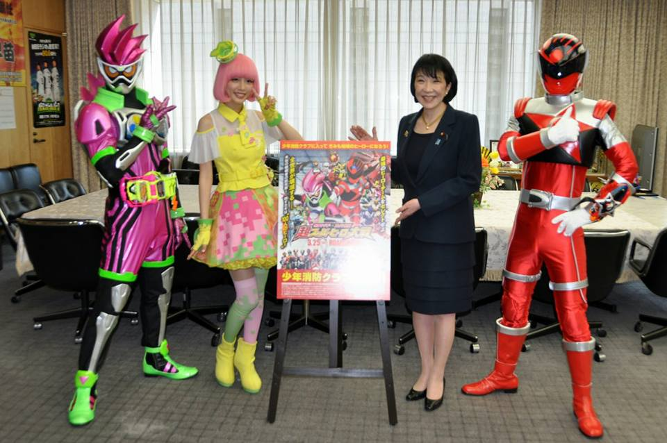 Kamen Rider and Sentai Heroes Meet with Japanese Internal Affairs and Communications Minister