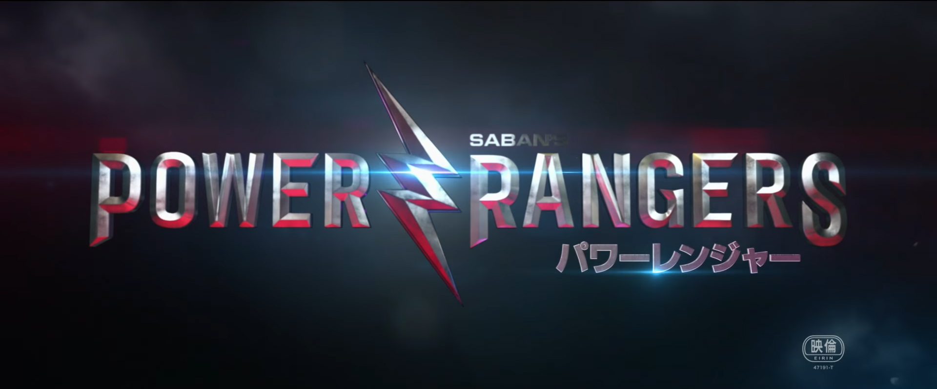 Japan's Reaction to the Power Rangers Movie Trailers