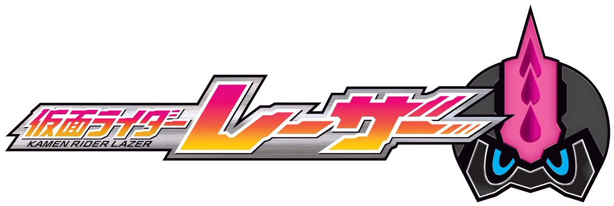 Kamen Rider Lazer Spin-off Announced