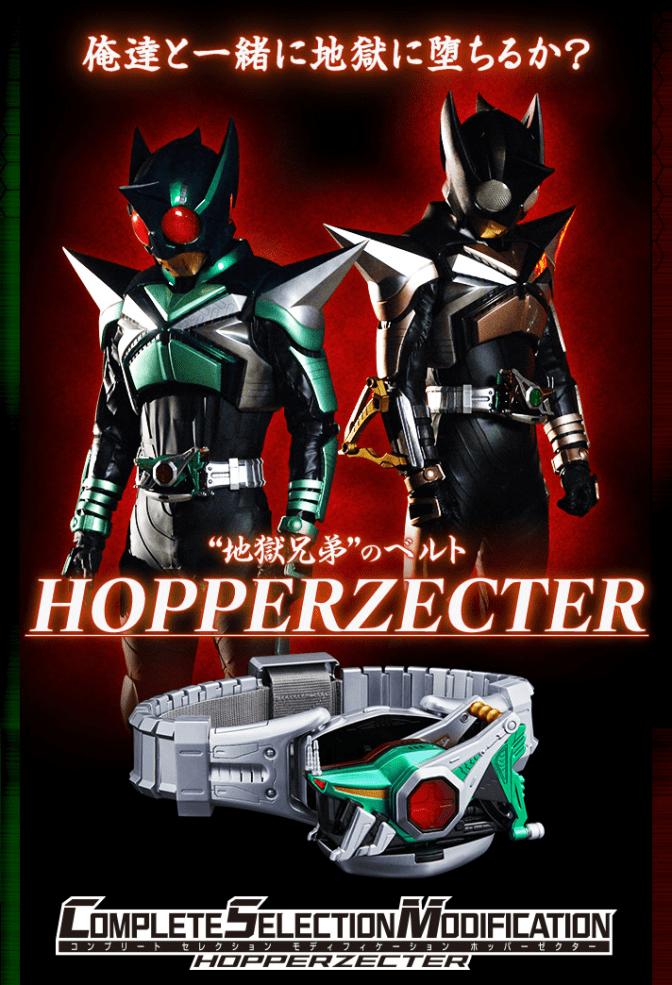 Hopper Zecter1