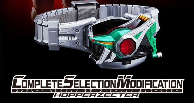 Complete Selection Modification Hopper Zecter Announced