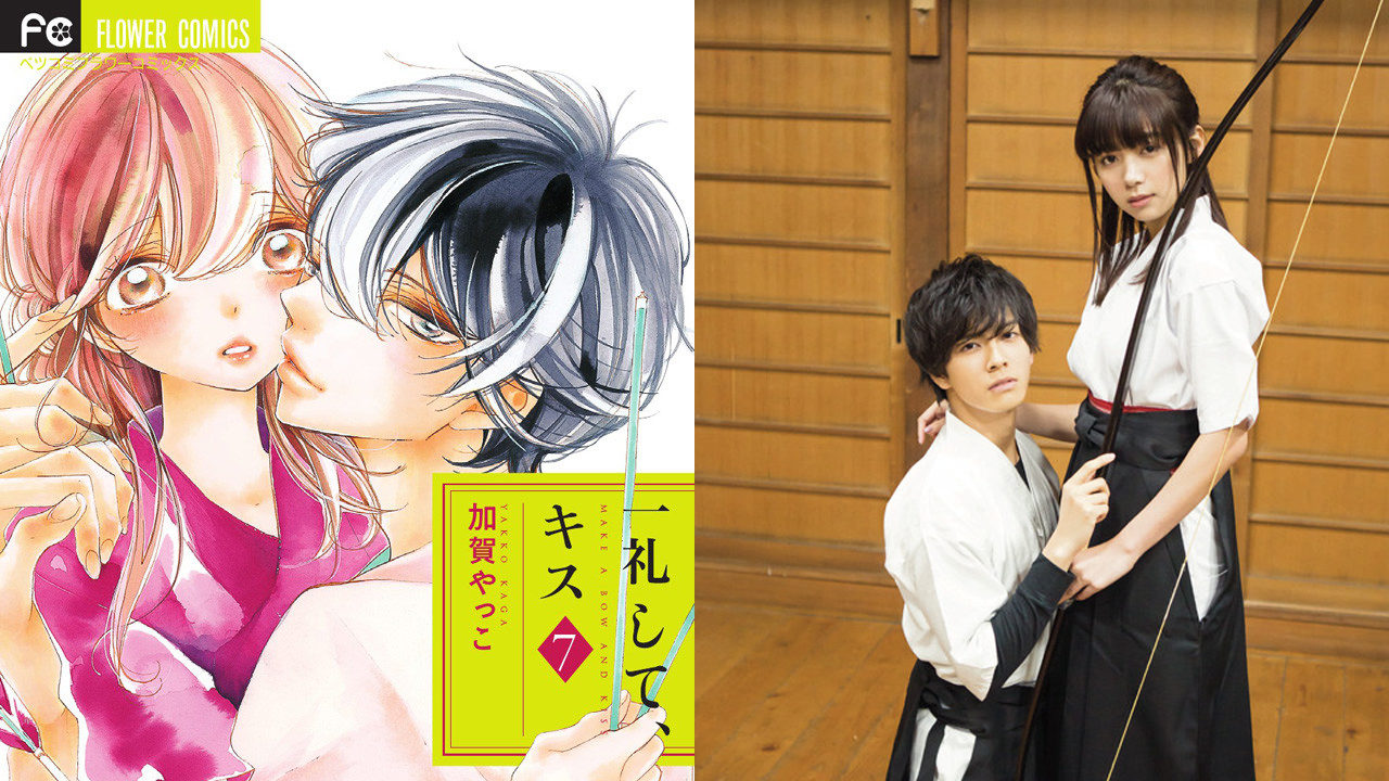Zyuohger's Masaki Nakao to Star in Upcoming Movie