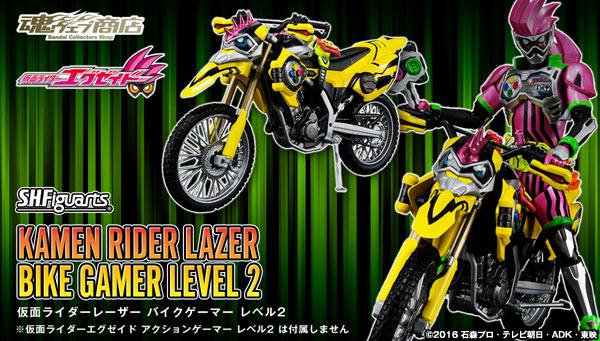 Lazer SHF banner