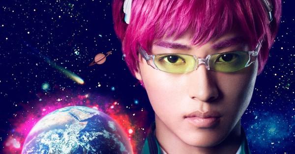 """""""The Disastrous Life of Saiki K"""" Live Action Film to Star Fourze's Ryo Yoshizawa"""