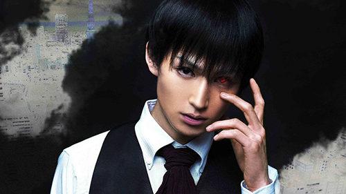 Tokyo Ghoul Stage Play Casts Kamen Rider Gaim's Ryo Matsuda