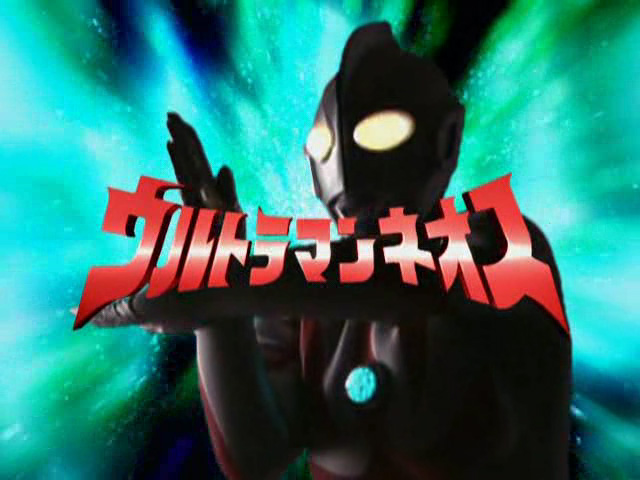 U.S. Getting Ultraman Neos Via TOKU Channel