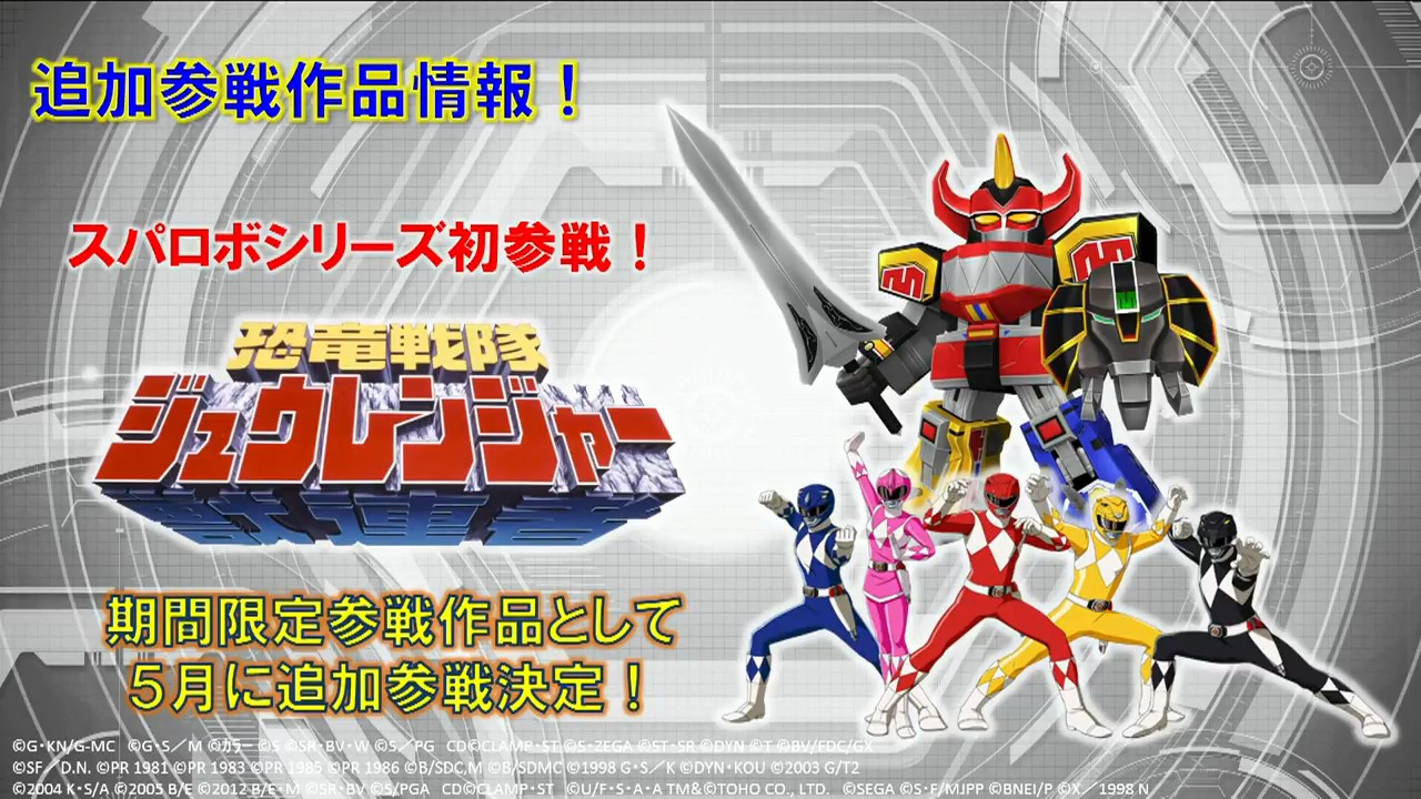 Kyoryu Sentai Zyuranger's Daizyujin Added to Super Robot Wars X-Ω