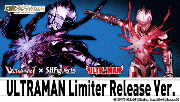 ULTRA-ACT × SHFiguarts Ultraman Limiter Release Ver. Figure Announced