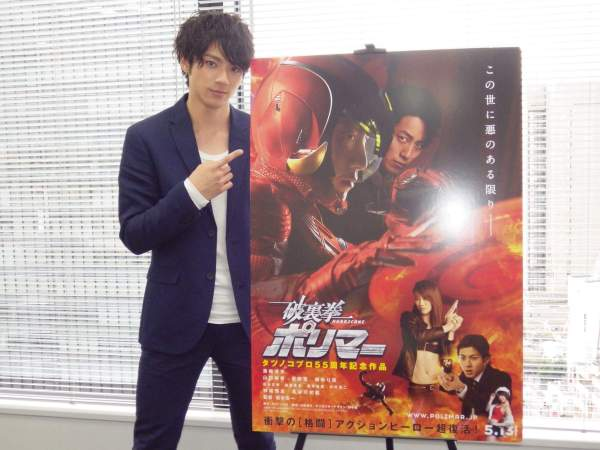 Yuki Yamada Interview