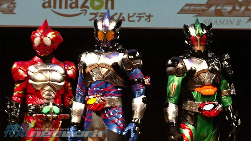 Kamen Rider Amazons Season 2 Press Event and Series Details