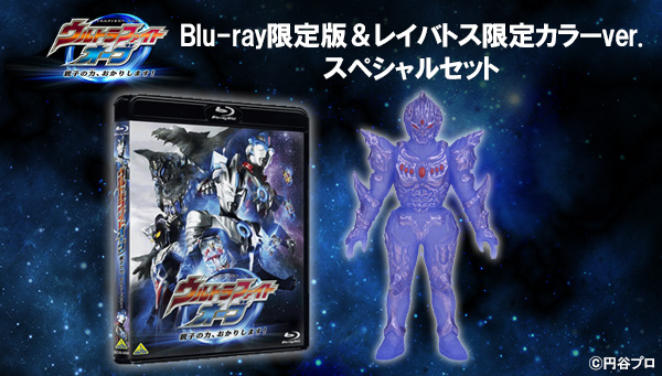 Ultra Fight Orb Blu-ray Set Announced