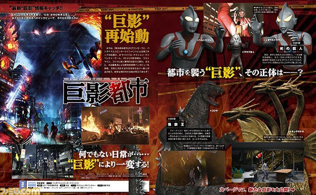 City Shrouded in Shadow Game Announces Various Tokusatsu Character Additions